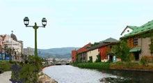 毎日の流れ・・・-小樽運河