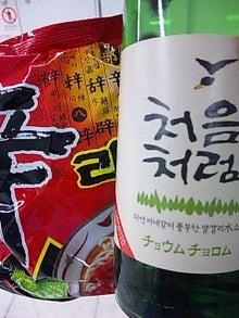 韓国料理サランヘヨ♪-091027_142647.jpg
