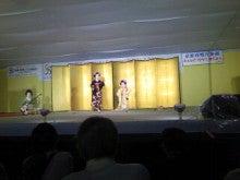 $ウインズの気分上々-加茂川舞妓①