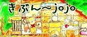 So What?-jojoさんのバナー
