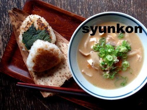 豚汁とバター醤油焼きおにぎりの献立。天然の友達かっちーについて。 山本ゆりオフィシャルブログ「含み笑いのカフェごはん『syunkon』」Powered by Ameba