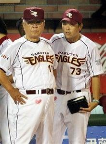 2006年 引退 : 元プロ野球選手 ...