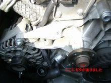 $ベンツトラブルナビゲーター | ~ベンツ修理,相談室~-W210ウォーターポンプ