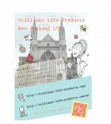 Brilliant Life Products NewZealand LTD