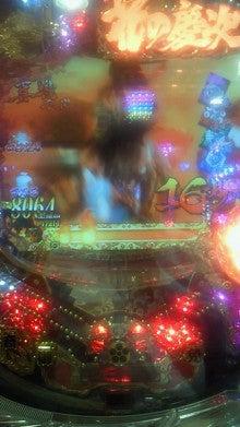 ★GREAT奮闘記★~パチンコ屋で闘う男~-200910281930000.jpg
