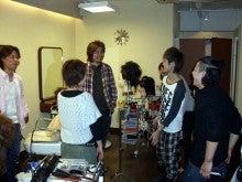 福岡市南区若久・美容室「Link hair」-set合同練習会