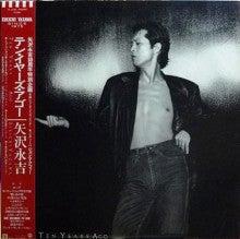 銀座Bar ZEPマスターの独り言-TEN YERAS AGO(LP)
