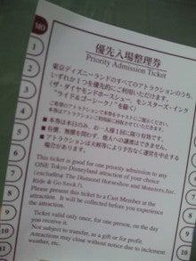 TOKYO Disney RESORT LIFE-DVC00088.jpg