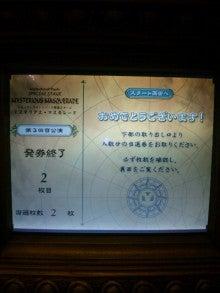 TOKYO Disney RESORT LIFE-DVC00093.jpg