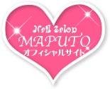 MAPUTO オフィシャルサイト