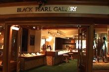 Tri-PlaのTRAVELING日記-ハワイのワードセンターのブラックパールギャラリー