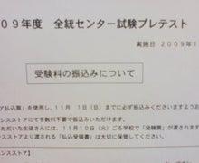 懸賞モニターで楽々お得生活-29OCT-21.JPG