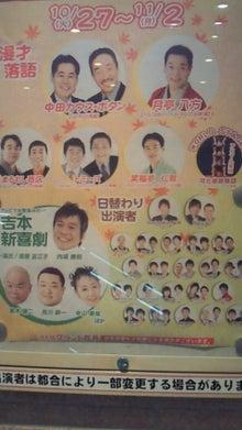 西岡利晃オフィシャルブログ「WBC super bantam weight Champion」Powered by Ameba-200910291734000.jpg