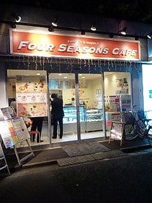 韓国料理サランヘヨ♪-091029_204428.jpg