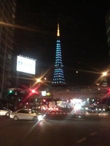 四方克彦のブログ-東京タワー