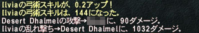 FF11-ヘタれヴァナらいふ