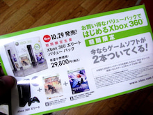 スーパーB級コレクション伝説-XBOX1