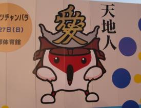 ハイヲピラ学習帳-トッキっキ