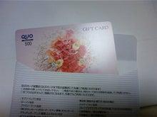 葵と一緒♪-TS3D3546.JPG