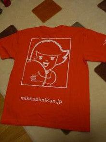 農業日誌-ミカちゃんTシャツ