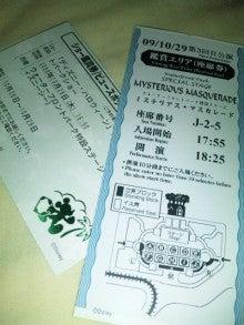 TOKYO Disney RESORT LIFE-DVC00098.jpg