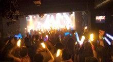 桃井はるこオフィシャルブログ「モモブロ」Powered by アメブロ-20091030210329.jpg