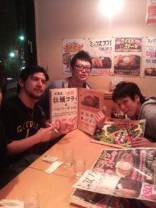 あっぷる通信の遠藤のツブラナハラblog-P1000164.jpg