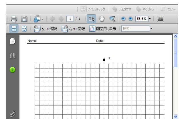 数楽者のボヤキ・ツブヤキ・ササヤキ-中学 数学 道徳 Mathematics Puzzles--オリジナルグラフ用紙