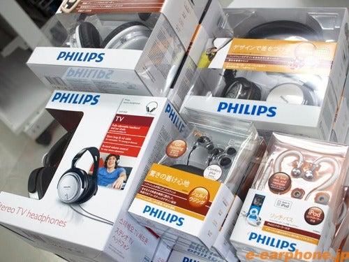イヤホン・ヘッドホン専門店「e☆イヤホン」のBlog-PHILIPS新製品