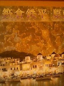 天青石 ~Celestine~-091031_1450~0001.jpg
