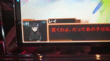 ☆至福のひととき☆-2009103113370000.jpg