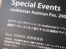 yohkoの405日