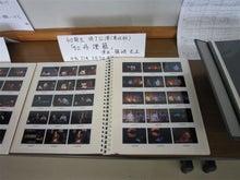 桐朋学園芸術短期大学芸術科演劇専攻         同窓会-桐朋祭07