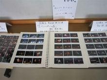 桐朋学園芸術短期大学芸術科演劇専攻         同窓会-桐朋祭06
