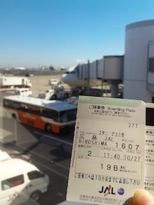 小谷あゆみブログ 「べジアナあゆ☆の野菜畑チャンネル」Powered by Ameba-091027_112806.jpg