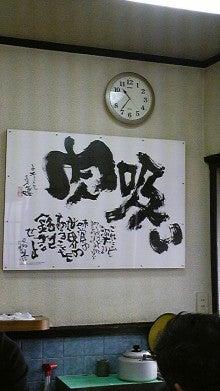 $藤本美貴オフィシャルブログ「Miki Fujimoto Official Blog」powered by Ameba-091031_103535.jpg
