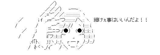 $イラストレーターleolio 『歩こうの会 おざな(Ozana)』-uu2