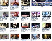 $【パワーブロガー×YouTube】世田谷のプロデューサー(広告・映画・書籍・タレントブログ)