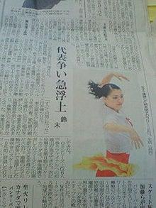 かふぇ・あんちょび-200911010853000.jpg