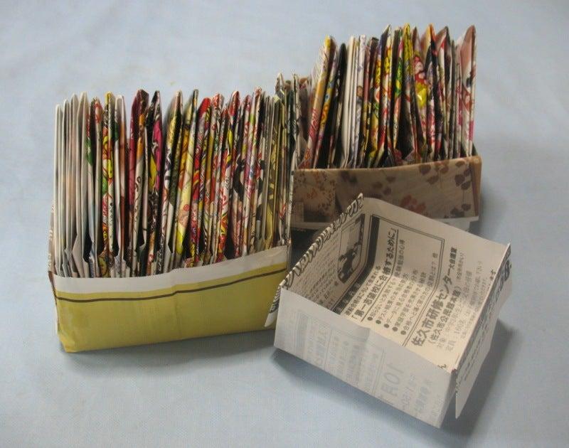 すべての折り紙 チラシ 折り紙 ゴミ箱 : 新聞の広告が溜まっていたので ...