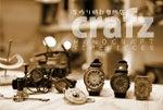 手作り時計のJHA 時計作家 ks の時計ブログ-手作り時計専門店 クラフツ