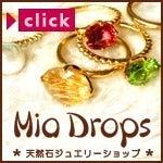 Mia Drops