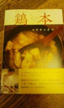 ☆・・☆おしゃべりMa kitchen☆・・☆-20091101232907.jpg