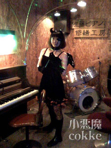 $GOO THE  COKKE @札幌-小悪魔
