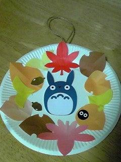 秋の工作【簡単☆秋のリース風 ...