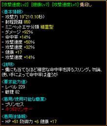 RELI姫のおてんば(?)日記-はえー