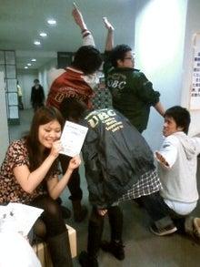 早稲田大学公認サークルUBCのブログ-091103_1122~0001.jpg