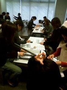 早稲田大学公認サークルUBCのブログ-091103_1047~0001.jpg