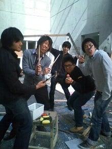 早稲田大学公認サークルUBCのブログ-091103_1102~0001.jpg
