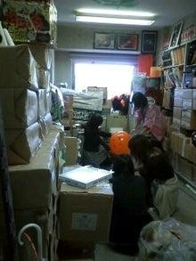 早稲田大学公認サークルUBCのブログ-091103_1107~0001.jpg